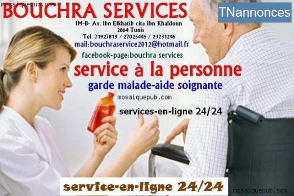 formation aide soignante 2017 tunisie