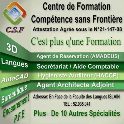 formation aide soignante a nabeul