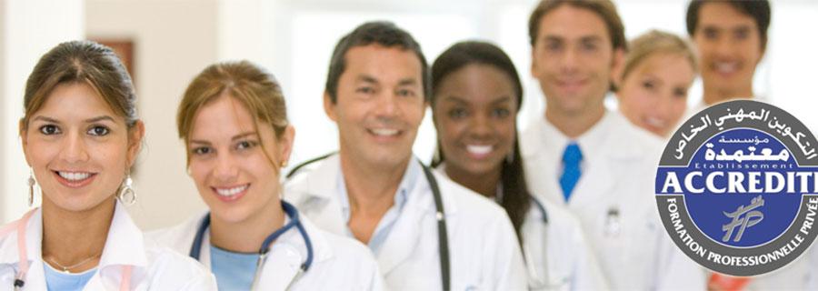 formation infirmiere a casablanca