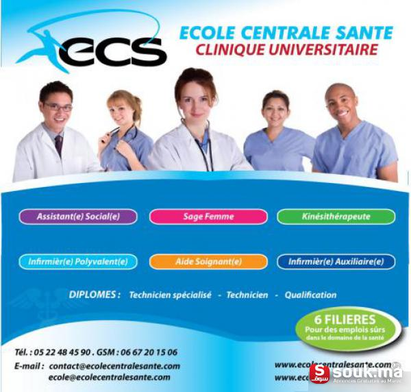 formation infirmiere a casablanca