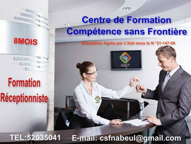 formation infirmiere a tunis