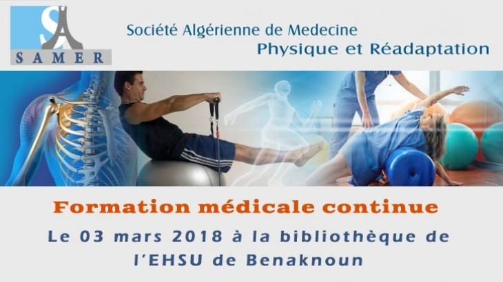 formation medicale algerie 2018
