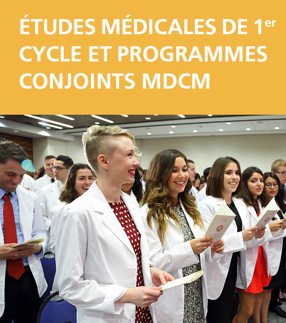 formation medicale continue universite mcgill