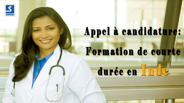 formation medicale courte