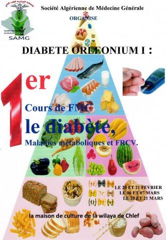 formation medicale en algerie