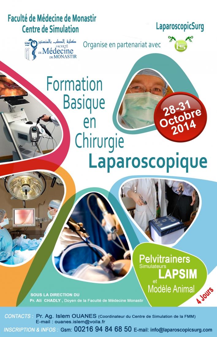 formation medicale en tunisie