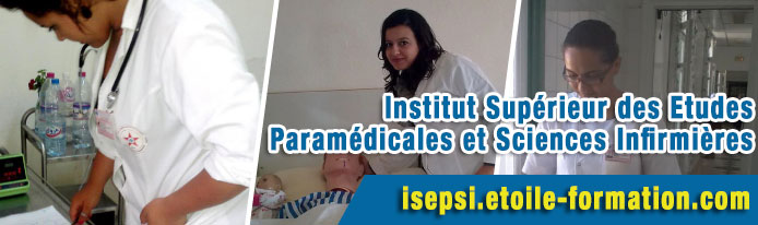 formation aide soignante a sousse
