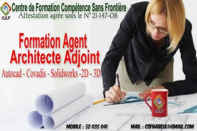 formation infirmiere a nabeul