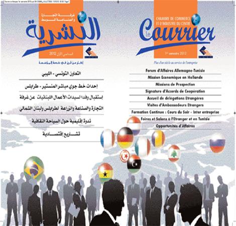 formation infirmiere etatique en tunisie
