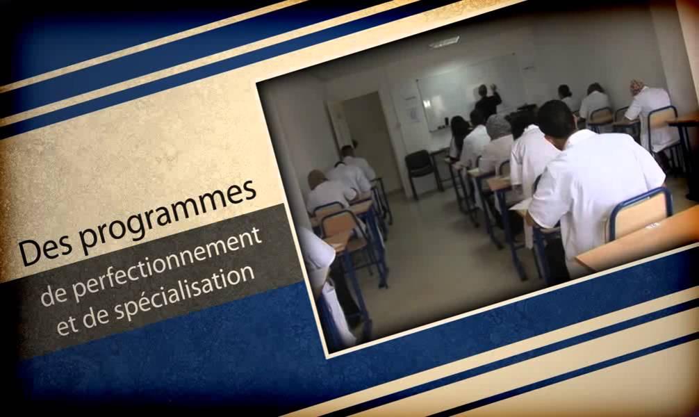 formation infirmiere superieur