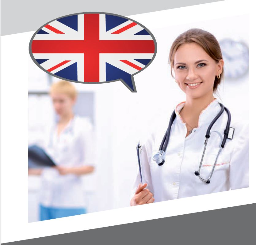 formation medicale niveau bac